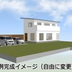 高知市塩屋崎新築住宅